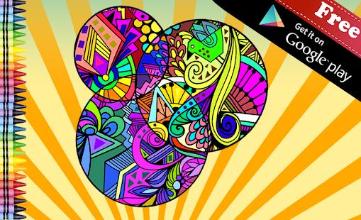 abstraktní dospělý barva - náhled