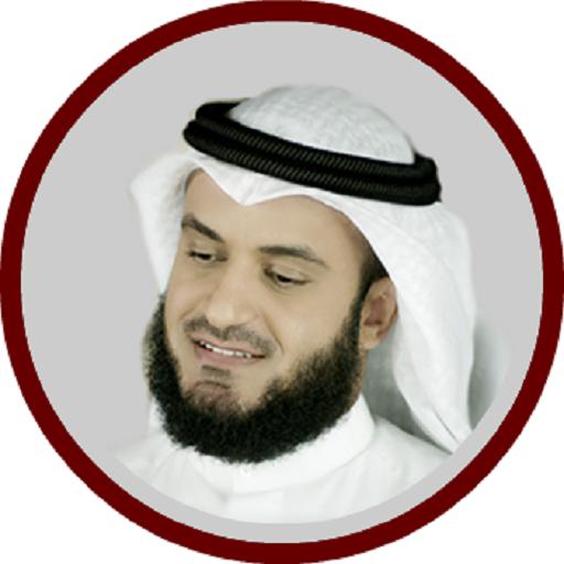 Mishary Full Offline Quran MP3