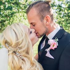 Wedding photographer Elina Tretynko (elinatretinko). Photo of 23.06.2018