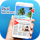 Dual Browser Split Screen: Private Browser for PC-Windows 7,8,10 and Mac