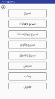 screenshot of مقلب الفسوة