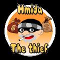 Hmida the thief