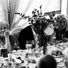 Wedding photographer Stepan Yarko (StepanYarko). Photo of 29.10.2018