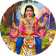 ayyappan mantra song aarti app with lyrics Download for PC Windows 10/8/7