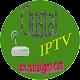 Oustal Iptv Android apk