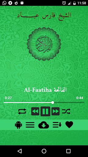 Quran mp3 Sheikh Fares Abbad