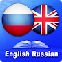 English - Russian Dictionary by Neo Entertainment World APK icon