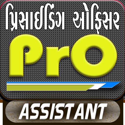 Presiding Officer Assistant (app)