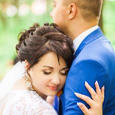Wedding photographer Ekaterina Zmeeva (Tvoymir). Photo of 14.04.2018