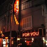 for you in osaka in Osaka, Osaka, Japan