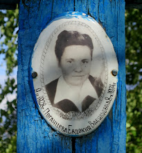 Photo: Поганцева Евдокия Васильевна 1928-1974 Фото для сайта http://новодевичье.рф