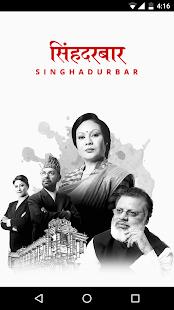 Singha Durbar - náhled