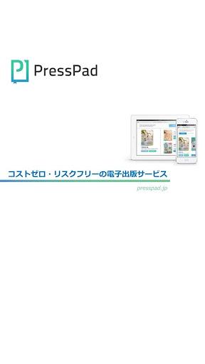 免費音樂下載APP 推薦:愛音樂APK 下載7.001.001.696 ( MP3音樂 ...