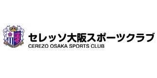 cerezo-osaka-sportsclub-logo