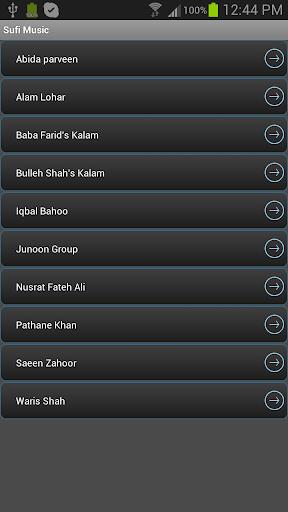 Sufi Soul|玩娛樂App免費|玩APPs
