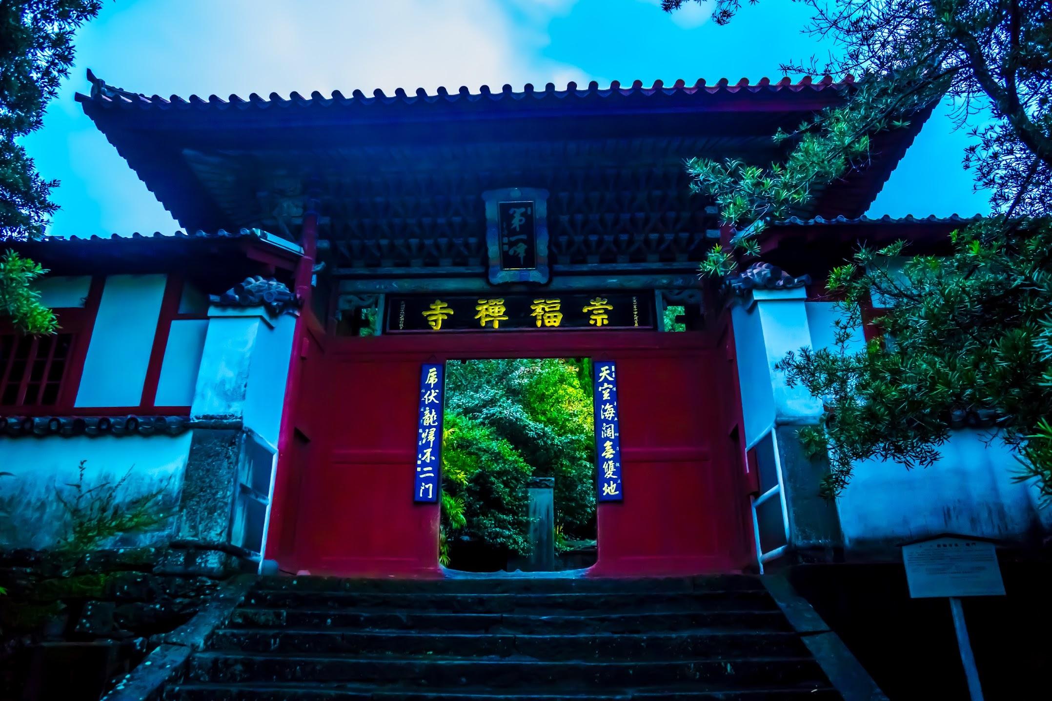 長崎 崇福寺2