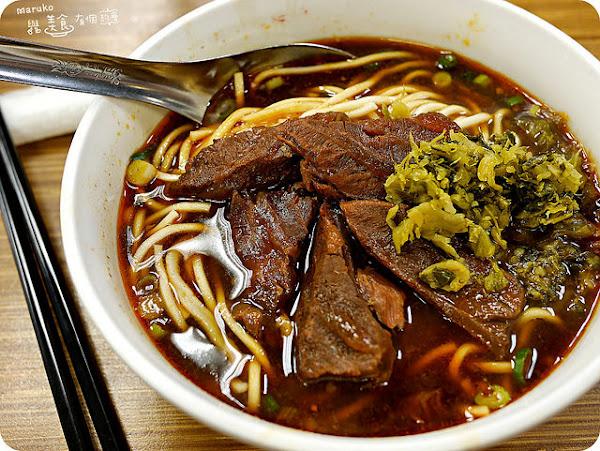 永康牛肉麵~台灣經典美食觀光客也愛的紅燒牛肉麵。台北永康商圈