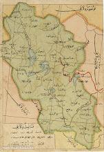 Photo: Карта од Битолскиот вилает Од џебен атлас од Tuccarzade Hilmi