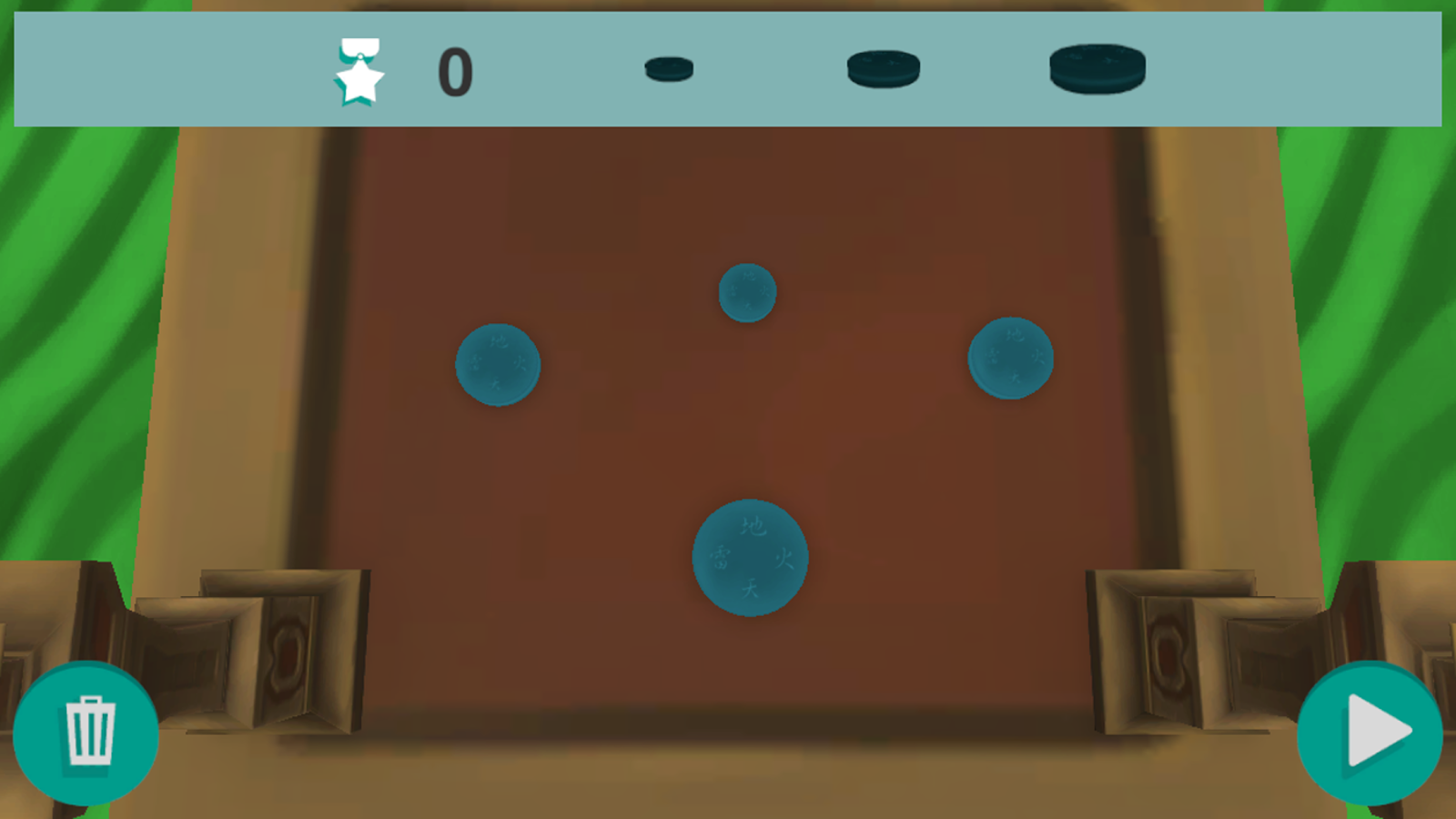 A Game of Coins- screenshot