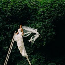 Wedding photographer Rodrigo Garcia (rodrigogaf). Photo of 03.06.2015
