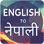 English To Nepali Translator