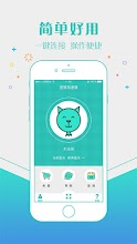 VPN-狸猫vpn全球网络加速器 APK Download for Android
