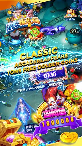 Fish Bomb - Free Fish Game Arcades 16.0 screenshots 2