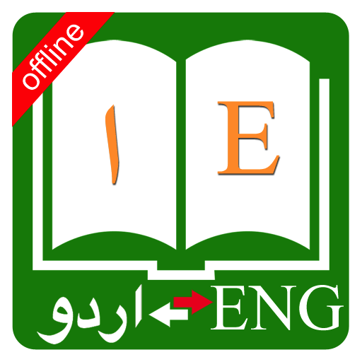 English Urdu Dictionary file APK for Gaming PC/PS3/PS4 Smart TV