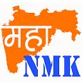 MahaNMK - मराठी नौकरी केंद्र apk
