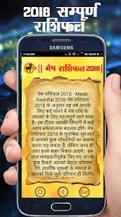 Rashifal 2018-dainik rashifal (2018) horoscope - náhled