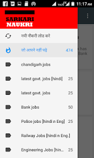 rajasthan police constable exam app - náhled