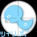 Twi-Rep。 icon
