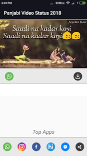 Punjabi Lyrical Video Status 2018 - náhled