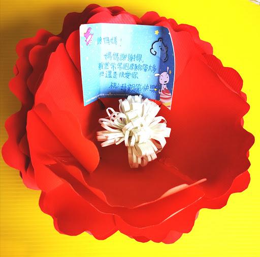 109學年度母親節卡片得獎作品(另開新視窗)
