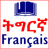 French Tigrinya Dictionary