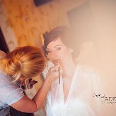 Wedding photographer Denis Fadeev (Den23rus). Photo of 14.09.2015