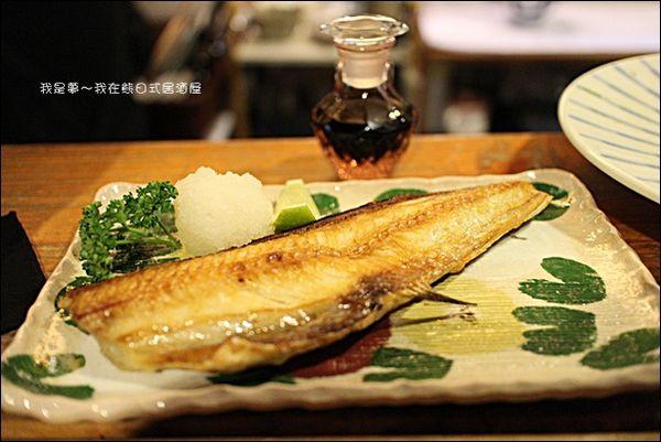 熊日式居酒屋~水萍溫公園附近/超美味創意料理/好吃到想舔盤子