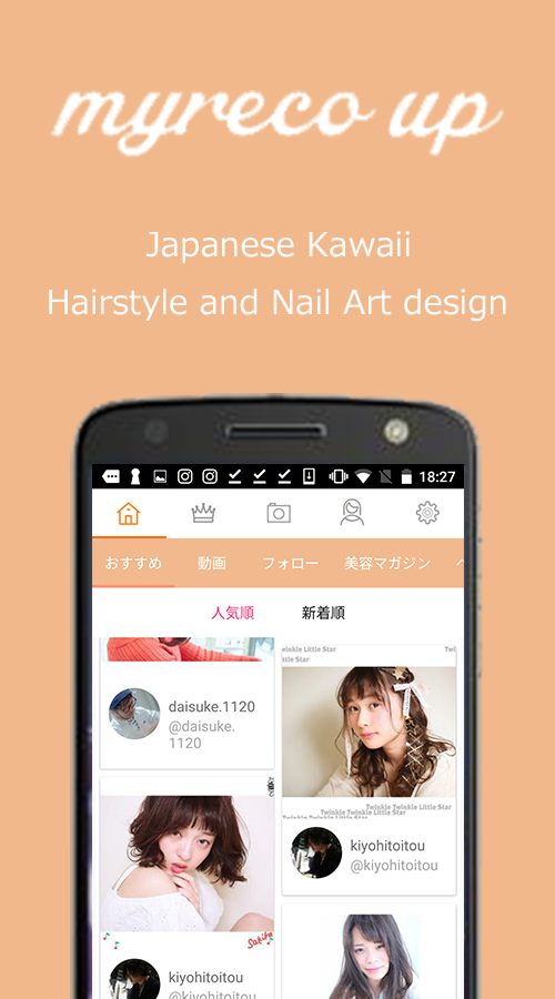 myreco up Hairdo and Nail arts- screenshot