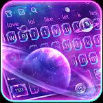 Purple Galaxy Keyboard Theme