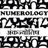 Numerology of Names