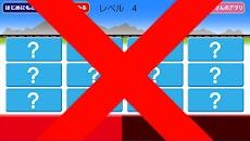【新幹線神経衰弱】しんかんせん えあわせ【電車】のおすすめ画像4