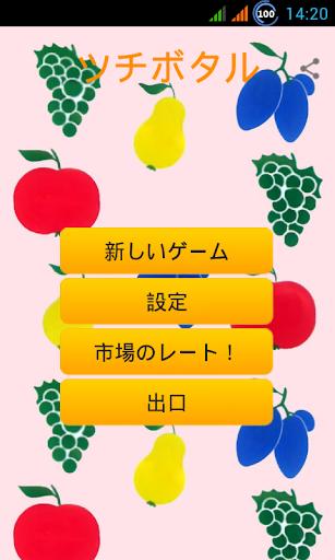 【策略】英雄塔防- 遠古大陸(AD)-癮科技App