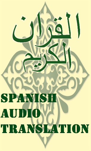 Quran Spanish Mp3
