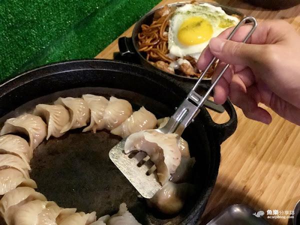 鐵燒餃子 鑄鐵鍋日式煎餃
