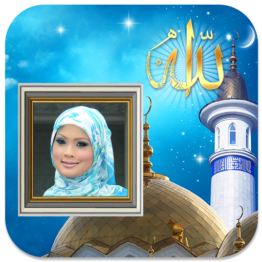 Allah Photo Frames (app)