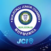 한국청년회의소 북전주JC