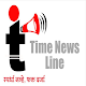 Time News Line for PC-Windows 7,8,10 and Mac