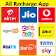 Download All in One Mobile Recharge - Mobile Recharge App For PC Windows and Mac