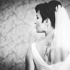Wedding photographer Denis Misiyuk (karab13v). Photo of 02.04.2016