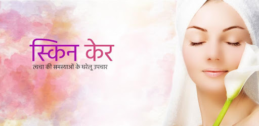Skin Care Tips in Hindi - Home Remedies - Revenue & Download